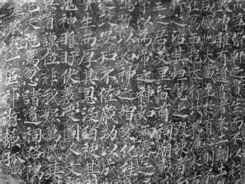 河北磁县发现金代重修唐帝庙碑