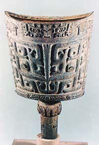 古老的打击乐器——象纹铜铙