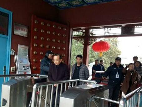 """[南阳]卧龙岗武侯祠被评为""""2017年度智慧旅游景区"""""""
