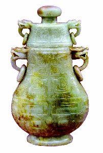 极为罕见难得的周代玉品:龙耳玉瓶欣赏