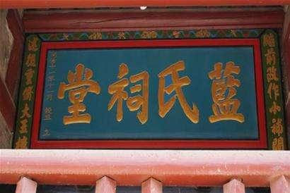 """[青岛]新添31处市级文保单位""""乡村记忆""""首次纳入其中"""