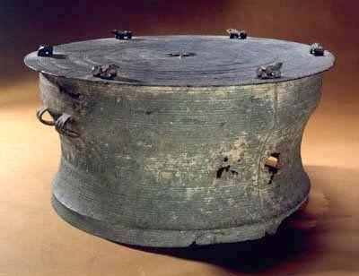 东汉大铜鼓