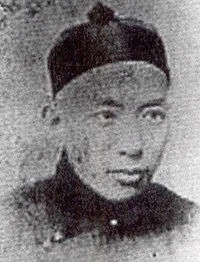 《官场现形记》轶事:摄政王亲自下令追杀作者李伯元