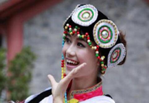 纳西族礼仪文化