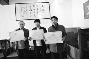 [黄骅]三人捐出珍贵文物当地博物馆设专柜展示