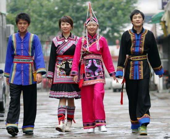 畲族礼仪文化