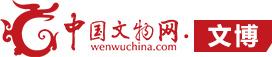 中国BETVlCTOR伟德网