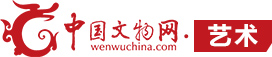 中國文物網