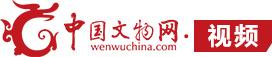 中国亩徊分文博亚洲28365|官方指定网址有限公司
