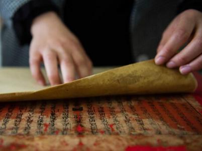 加强古籍保护 宁波市举办首期古籍修复培训班