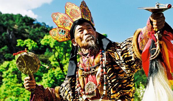 东巴教宗教祭祀仪式