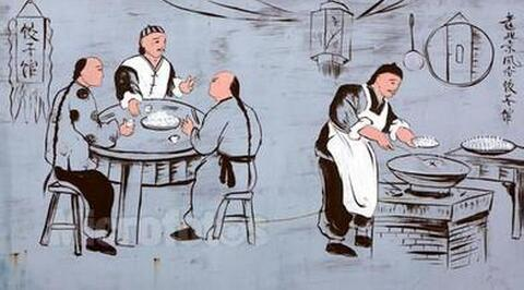 解读老北京的岁时习俗