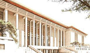 中國國家博物館