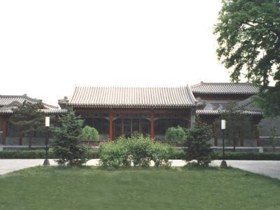 北京魯迅博物館