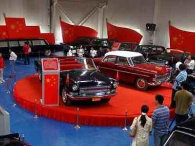 老爺車博物館