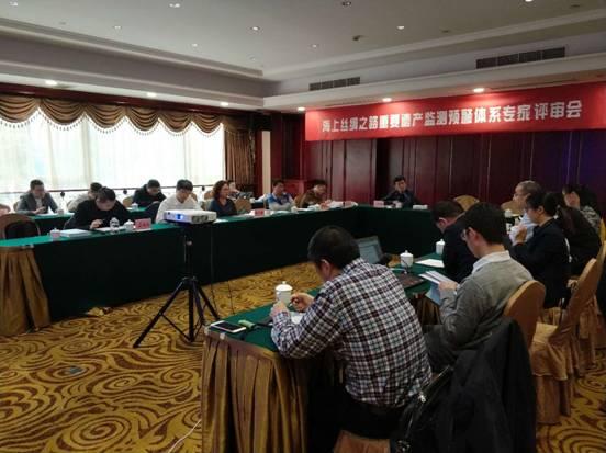 宁波海上丝绸之路重要遗产监测预警体系研究课题通过验收