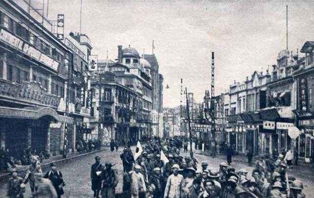 民国时期天津银行界