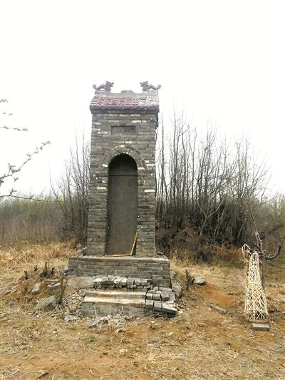 [洛阳]市第四批文物保护单位之毕都堂墓
