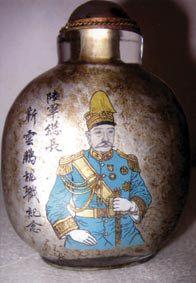 民国元帅靳云鹏肖像鼻烟壶