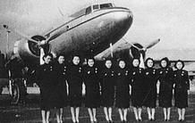中国空姐老照片:坐飞机免费喝茅台