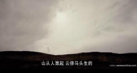 苍茫故土西域魂——郭正英笔下的西部山河