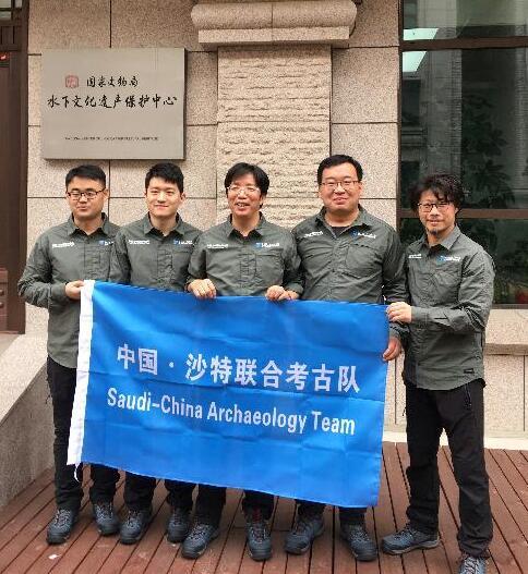 中国专业考古队今赴沙特阿拉伯开展联合考古项目