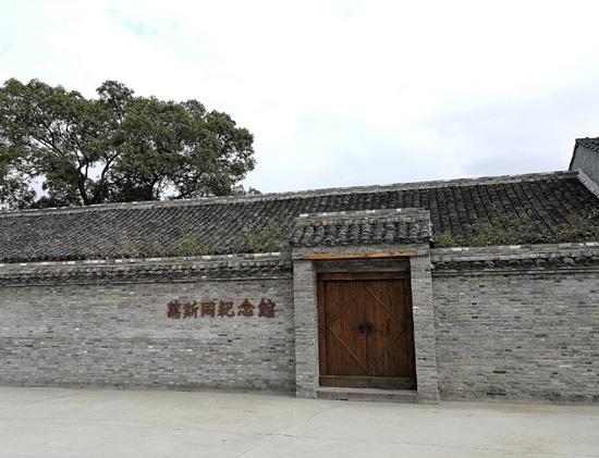 [宁波]下个月,奉化区将新增一座名人纪念馆