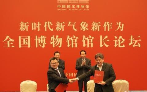 全国利来国际娱乐馆长论坛在京举行