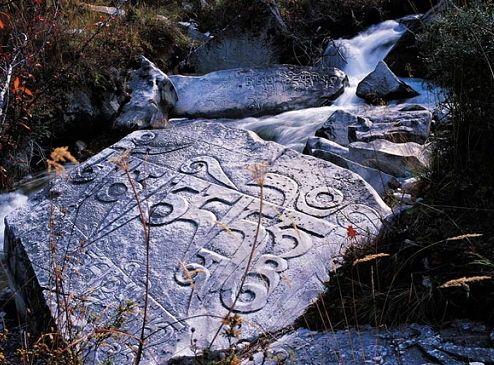 玉树石刻文化遗产 有望年内申遗