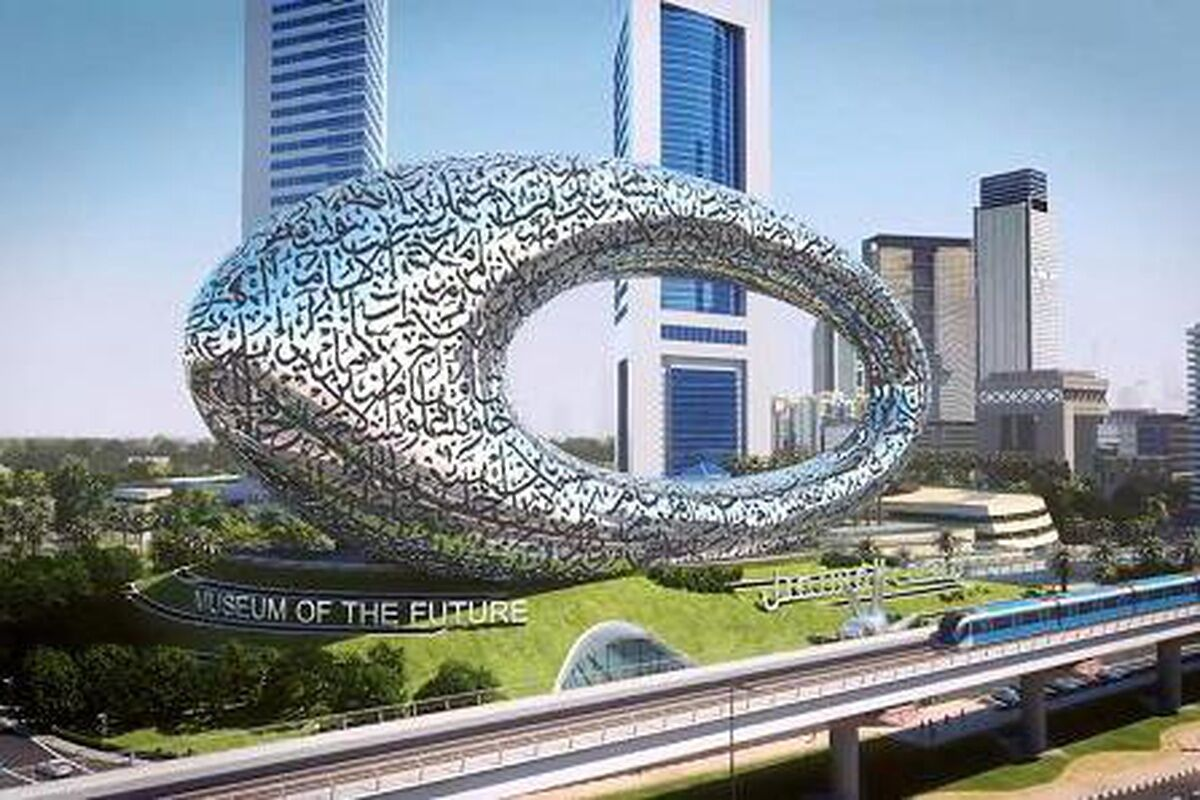 """迪拜""""未来博物馆""""将开放 灵感源自风水理念"""