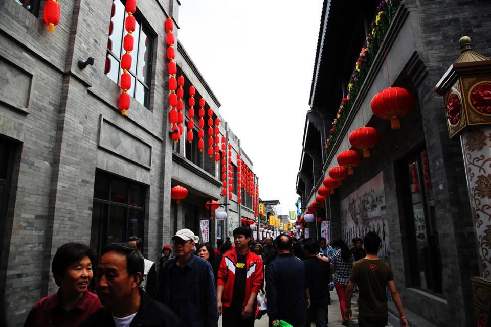老北京鲜鱼口的传说