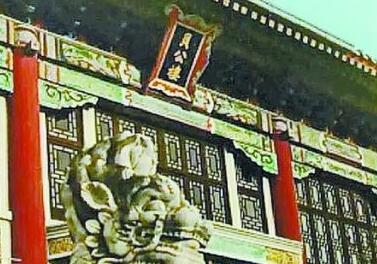 燕园贝公楼记趣:设计者对中国传统建筑的理解不到位