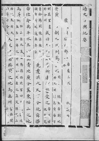 杭州绣本堂的故事