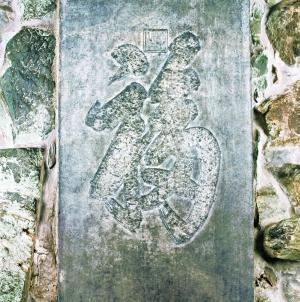 一座恭王府:阅尽半部清朝史