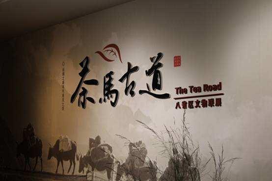 """[宁波]国内规模最大""""茶马古道""""展亮相宁波"""