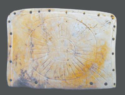 考古发现5000年前的八卦图 古人的智慧叹为观止