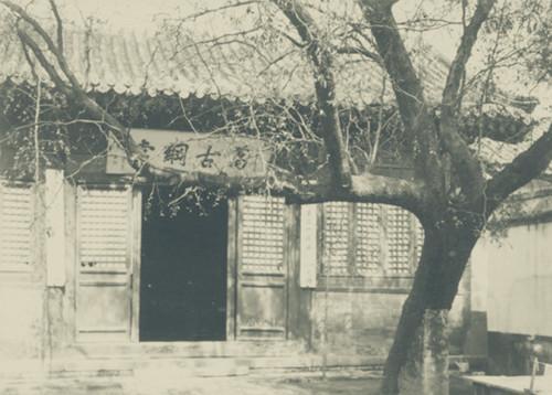 1926年时期的北京珍贵照