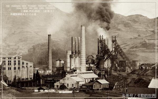 1930年的东北城市风景