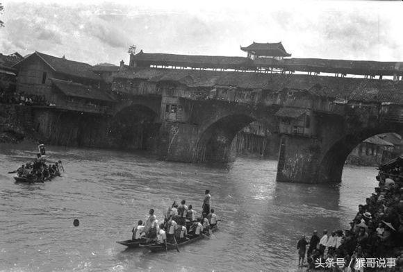 1933年的湖南凤凰古城