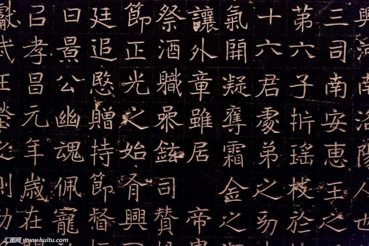 论魏碑书体的学习与实践