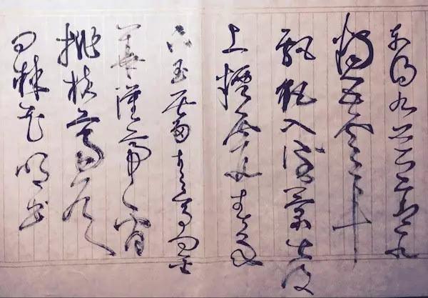 略论唐朝书法艺术繁荣昌盛的原因