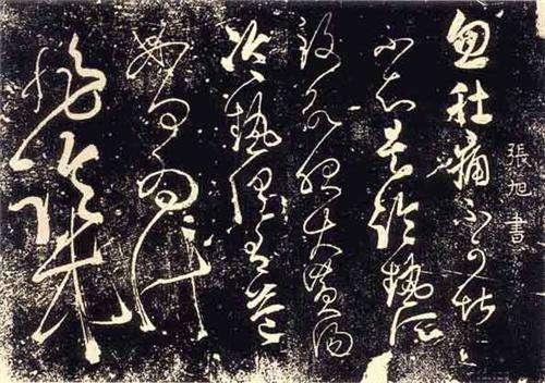 """中国书法遭遇""""浮躁时代"""""""