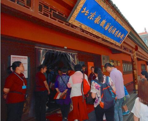 [北京]博物馆游客同比增7.3%