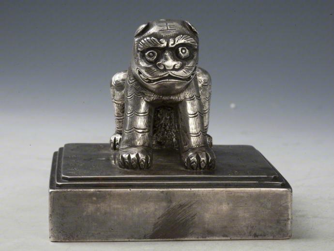 天津博物馆古代印玺
