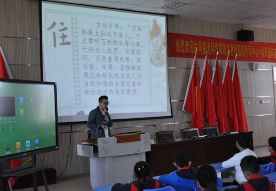 [杭州]2018余杭区文物知识进校园活动启动