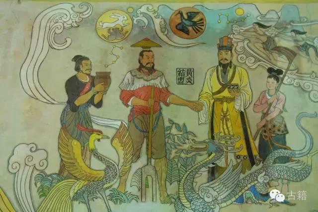 古史、考古学与炎黄二帝