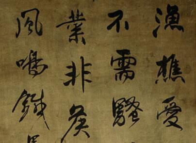 湖南省博清代书法作品欣赏
