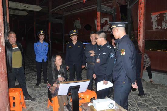 庆元县对文保单位周边的点播游摊进行集中整治