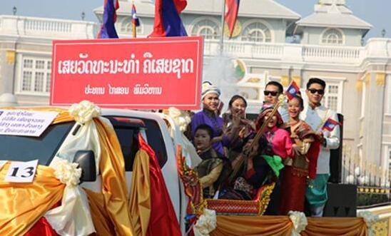 老挝举行盛大巡游活动庆祝笙乐入选人类非物质文化遗产名录