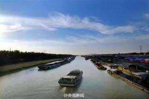 中国水利博物馆开展大运河文化研学之旅